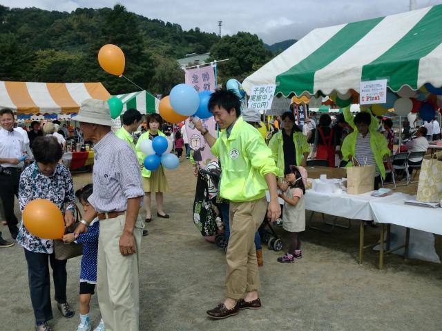 ふれあい産業祭3