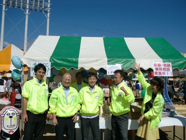 ふれあい産業祭9