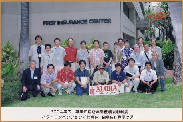 2004年度1