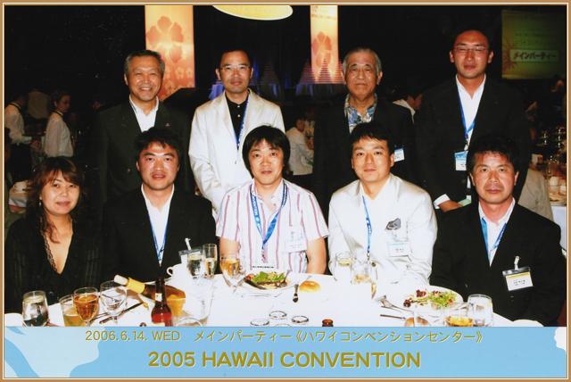 2005年度1