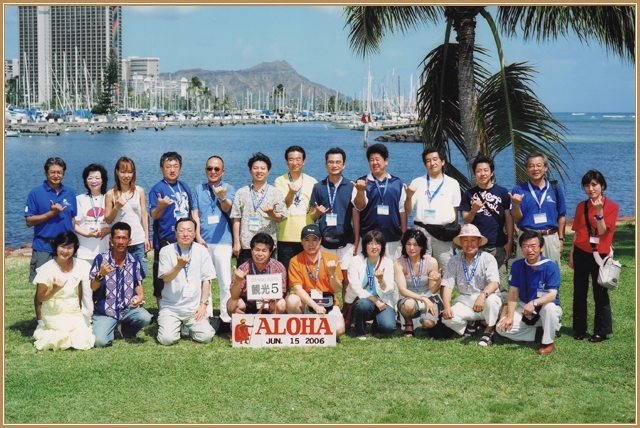 2005年度2