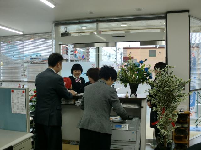 新事務所開設記念3