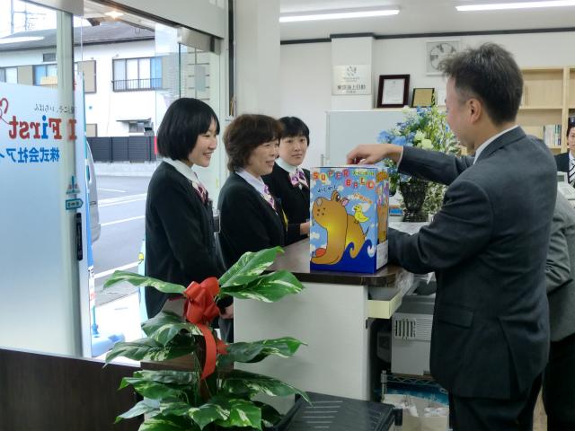 新事務所開設記念4
