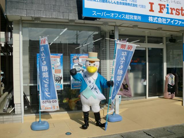 新事務所開設記念5