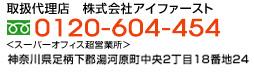 tel:0120-604-454
